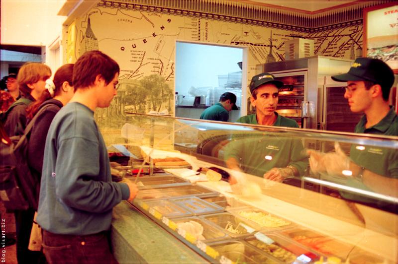 Technion 1999